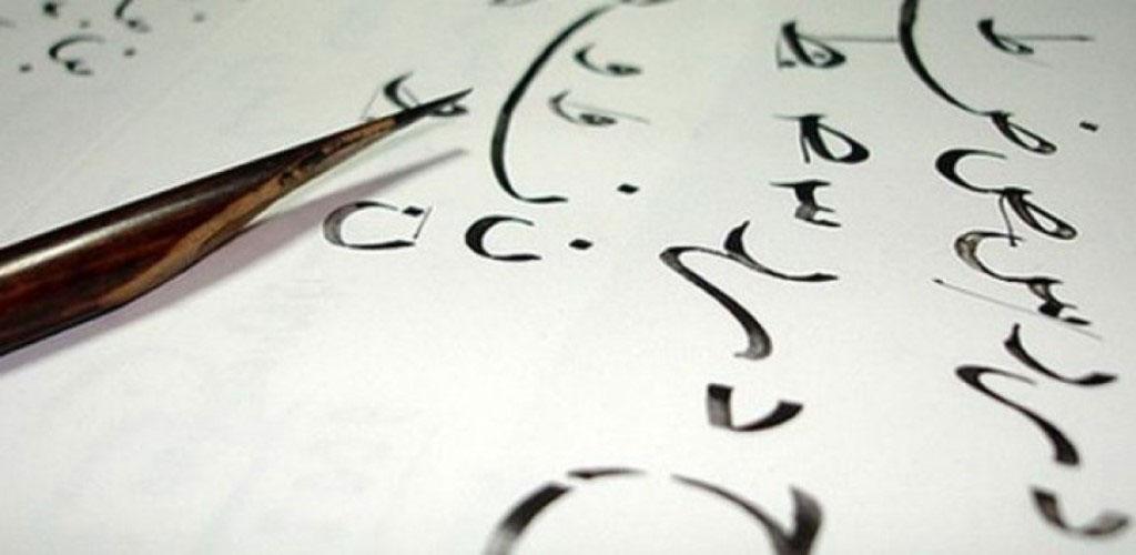 Genel-Arapça