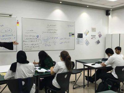 Akademik Arapça
