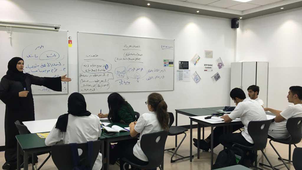 akademik-arapca